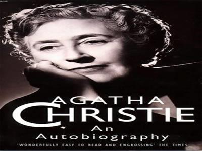 MowXml, Mister2euros, Agatha Christie: An Autobiography